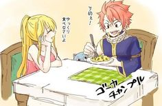 Nalu Lucy Fairy, Fairy Tail Natsu And Lucy, Fairy Tail Love, Fairy Tail Nalu, Fairy Tail Ships, Natsu Y Lucy, Fairy Tail Quotes, Fairy Tail Characters, Fariy Tail