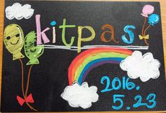#kitpas #キットパス