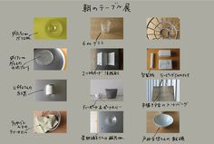 堀井展DM_140517-1-thumb-450xauto-2500.jpg (450×304)