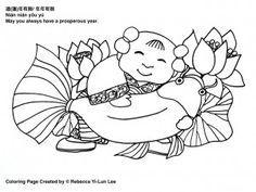 Chinese Culture For Kids Series New Year Coloring Pages