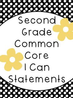 Thrifty in Third Grade: New! Free Second Grade I Can Statements!