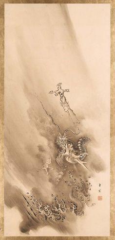 Dragon Ascending the Heavens, Hiryu Shoten, Japanese, Meiji Era, 1887   Museum of Fine Arts, Boston