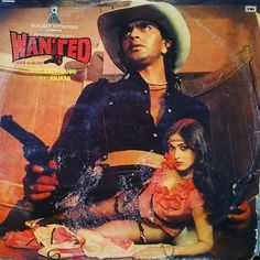 Bappi Lahiri - Wanted dead or alive ost