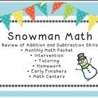 Simile worksheets