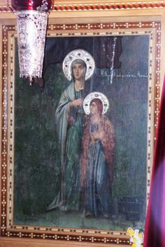 Holy Family, Kai, First Love, Painting, Greek, Colors, Tapestries, Sagrada Familia, Painting Art