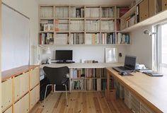 書斎例 Study Room Design, Home Room Design, Home Office Design, House Design, Diy Interior, Interior Architecture, Interior Design, Workspace Design, Japanese Interior
