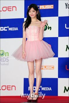 Lee Yu Bi, Ballet Skirt, Actresses, Music, Skirts, Movies, Fashion, Female Actresses, Musica