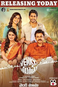 Venky Mama Telugu WEB-DL ESubs is a Telugu Movie Collected From Telugu Movies And Available Quality in 434 MB and Quality in GB. This Movie based on Action, Comedy, Drama, Family. Telugu Movies Online, Telugu Movies Download, Download Free Movies Online, Music Download, Hindi Movie Film, Dj Mix Songs, Audio Songs, Mp3 Song, Avatar Movie