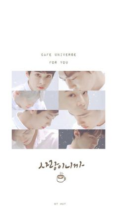 #EXO #WINTER #Cafe_Universe