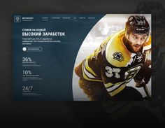 Consultez ce projet @Behance : « Bethockey » https://www.behance.net/gallery/50504929/Bethockey