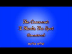 The Covenant: X Marks The Spot (Remastered) | Understanding the covenant with Israel, Who is Israel? There is a sign from long ago that told us the coming of the Messiah … what was that sign?