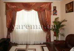 Шторы для гостинной | Шторы: фото, дизайн штор – Салон штор «Ярема» (Киев)