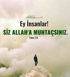 Quotes About God, Muslim, Amen, Islamic, People, True Words, Quotes, Acupuncture, Islam