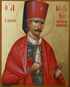 Saint George of Ioannina Byzantine Icons, Byzantine Art, Religious Icons, Religious Art, Religious Paintings, Greece Holiday, Orthodox Christianity, Saint George, Orthodox Icons