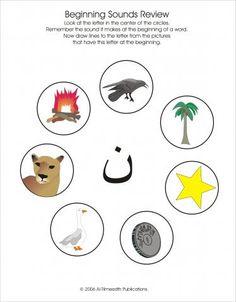 urdu worksheet for grade 1 google search worksheets pinterest arabic alphabet alphabet. Black Bedroom Furniture Sets. Home Design Ideas