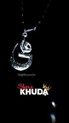 Best Islamic Images, Islamic Videos, Cute Song Lyrics, Cute Songs, 14 August Dpz, Hussain Karbala, Lock Screen Wallpaper Iphone, Eid Greetings, Hazrat Ali