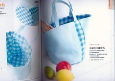 35 Stylish Bags by Sewing Machine Japanese Sewing Craft Book (In Chinese). $23,00, via Etsy.