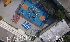Συλλαλητήριο Αθήνα – Ρίγη συγκίνησης: Συγκλονίζουν μαθητές που τραγουδούν το «Μακεδονία Ξακουστή»