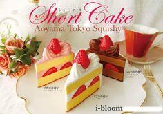 AOYAMA TOKYO SQUISHY MASCOT: SHORT CAKE