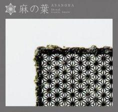 海苔の固定概念が変わる! 日本の伝統的な紋様が刻まれた食べる芸術品『Design Nori』