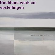 Weekenden met kunstzinnige therapie en opstellingenwerk in combinatie met ontspanning op Ameland. 24,25. 26 okt 2014 Verblijf in hotel met zwembad en sauna.