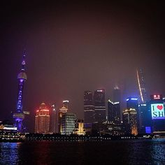 A city covered in mist . . . . #shanghai