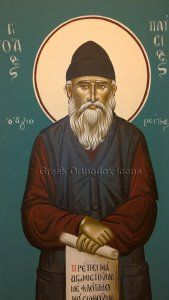 Saint Paisios - Ἅγιος Παΐσιος .  For more go to https://greekorthodoxicons.wordpress.com/2015/11/27/saint-paisios/
