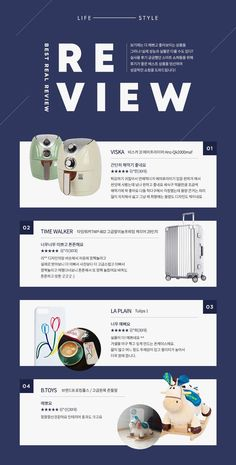 WIZWID:위즈위드 - 글로벌 쇼핑 네트워크 Landing Page Inspiration, Web Design Inspiration, Event Banner, Web Banner, Web Layout, Layout Design, Presentation Layout, Promotional Design, Event Page