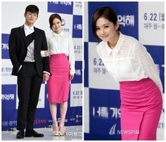 Press conference for KBS's investigative rom-com I Remember You » Dramabeans