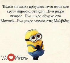 Discovered by Memento Vivere. Find images and videos about funny, quotes and greek on We Heart It - the app to get lost in what you love. Greek Memes, Funny Greek, Minion Meme, Minions, Stupid Funny Memes, Funny Quotes, Memento Vivere, Make Smile, Laugh Out Loud