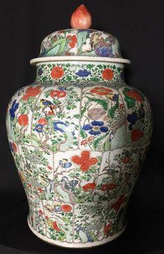 (Qing dynasty)Famille Verte. Famille Verte Porcelain Vase. ca1662-1722. Qing dynasty, China.