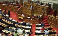 ΚΚΕ: Πραξικοπηματική η απόφαση για τρεις κάλπες¨http://www.preveza-info.gr/node.php?id=10067