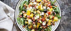 Delicious Peruvian recipe is a twist on your classic chopped salad recipe. Dressed in a simple vinaigrette this simple salad is a great summer party side! Chopped Salad Recipes, Summer Salad Recipes, Summer Salads, Farro Salad, Cobb Salad, Creamy Cucumber Salad, Peruvian Recipes, Grilled Meat, Stuffed Jalapeno Peppers