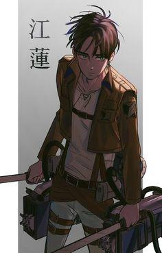 Kawaii Chibi, Kawaii Anime, Chibi Eren, Haikyuu, Anime Websites, Attack On Titan Fanart, Bleach Anime, Titans Anime, Anime Comics