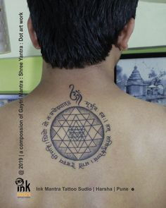 e470f929b Our friend Abhishek had a thought to ink a tattoo which resemble feeling of  free from · Yantra TattooGayatri MantraLine ...