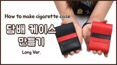 Leather working tutorial #31 (Creating a cigarette case) Long ver. - 담배케...