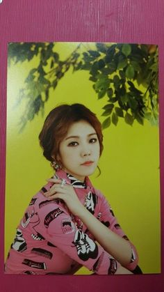 ORANGE CARAMEL LIZZY #1 Official Photo Card 4th My CopyCat AFTERSCHOOL Photocard