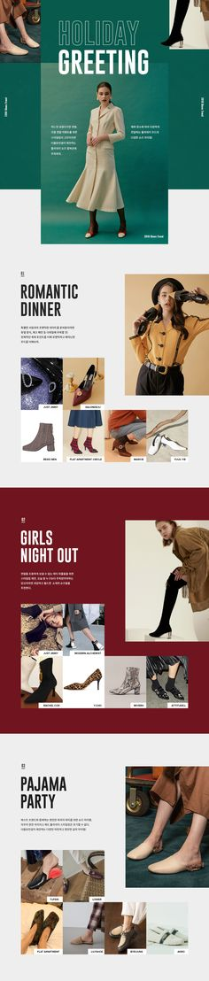 8 Best Email Design Trends to Watch for Editorial Layout, Editorial Design, Page Design, Layout Design, Web Layout, Best Banner Design, Fashion Banner, Newsletter Design, Website Layout