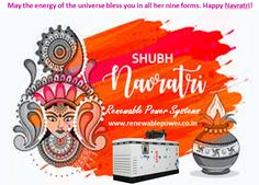 May the energy of the universe bless you in all her nine forms. Happy Navratri!