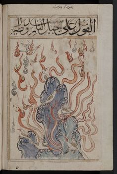 stylised flames arising from rocks, from K. al-Bulhan