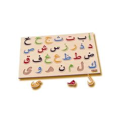 Our best Selling Islamic Toy Arabic Alphabet Wooden Puzzle Educational Activities, Activities For Kids, Islam For Kids, Arabic Alphabet, Wooden Puzzles, Teaching Kids, Kids Toys, Islamic, Parenting