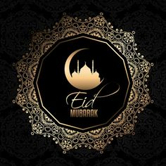 Lalani & Associates wishes you a very happy Eid-Ul-Adha Mubarak! Eid Adha Mubarak, Eid Mubarak Wishes, Eid Mubarak Greetings, Happy Eid Mubarak, Ramzan Eid Mubarak, Jumma Mubarak, Eid Mubarak Hd Images, Eid Mubarak Messages, Eid Mubarak Quotes