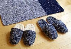 裂き布で編む、ざっくりスリッパの作り方 - 手作りを楽しもう てづくり*てづくり