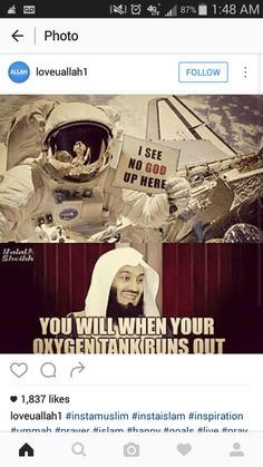 Stupid Funny Memes, Funny Relatable Memes, Funny Texts, Hilarious, Desi Humor, Desi Jokes, Arabic Memes, Arabic Funny, Jokes Quotes