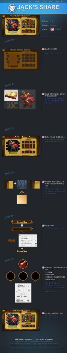 Jack Studios - game UI interface icons tutorial Share