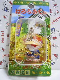 GOTOCHI Hello Kitty NIIGATA Japan Limited Mascot Charm Sanrio 2004