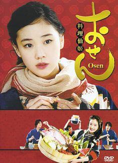 osen(2008)