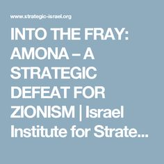 INTO THE FRAY: AMONA – A STRATEGIC DEFEAT FOR ZIONISM | Israel Institute for Strategic Studies