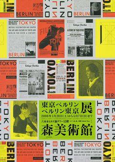 poster | 東京-ベルリン/ベルリン-東京展 (Tokyo - Berlin / Berlin - Tokyo Exhibition)   #typography #japan #tokyo