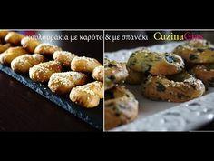 κουλουράκια με καρότο και με σπανάκι – CuzinaGias.gr Dairy Free, Muffin, Cookies, Breakfast, Ethnic Recipes, Kitchen Stuff, Youtube, Eggs, Food